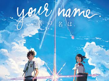 Kimi no Na wa. Blu-Ray & DVD Releases in North America November 7