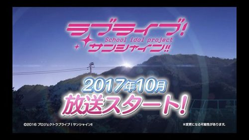 Love-Live!-Sunshine!!-Season-2---Promotional-Video