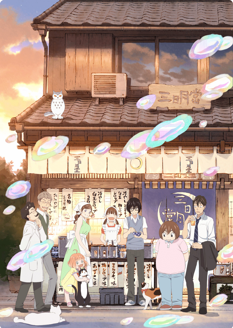 Sangatsu-no-Lion-Season-2-Visual