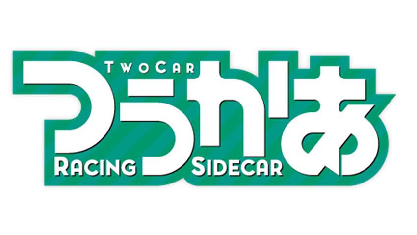 Two-Car-Anime-Logo