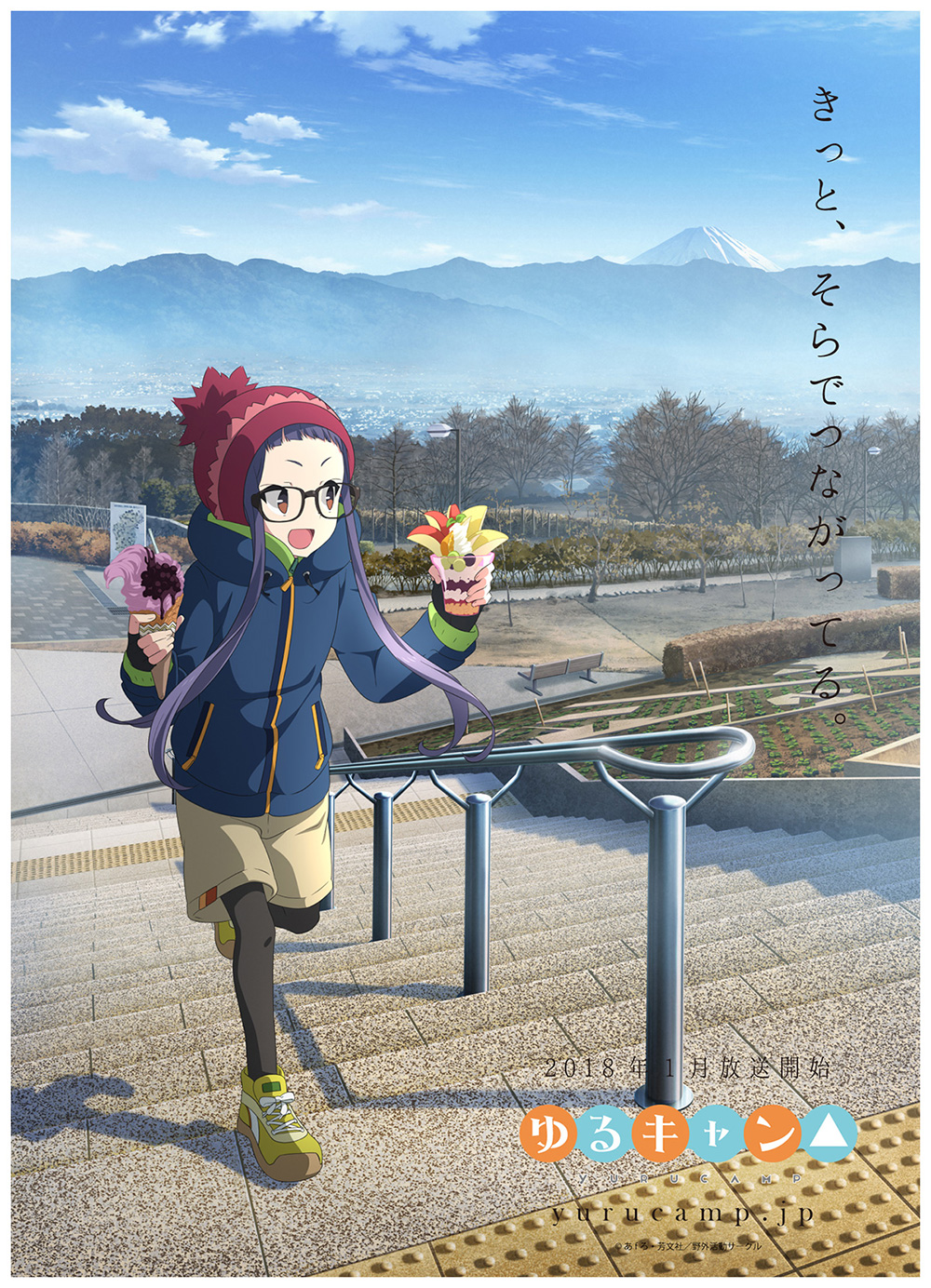 Yuru-Camp-TV-Anime-Visual-05
