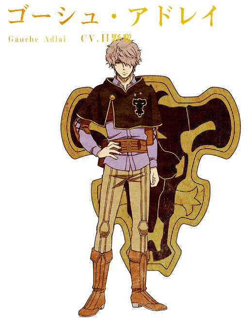 Black-Clover-TV-Anime-Character-Designs-Gauch-Adlai