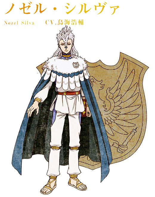Black-Clover-TV-Anime-Character-Designs-Nozel-Silva