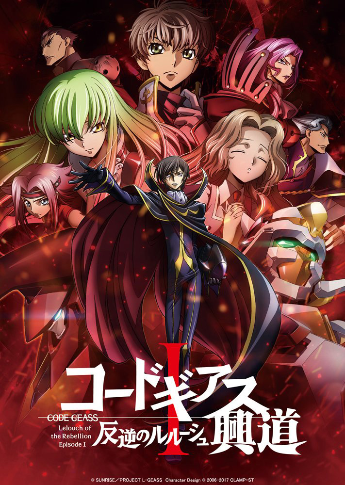 Code-Geass-Lelouch-of-the-Rebellion---The-Awakening-Path-Visual