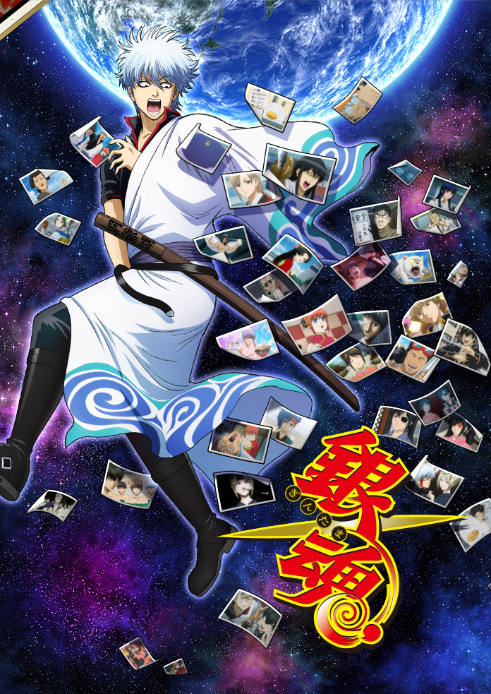 Gintama-Porori-Arc-Anime-Visual