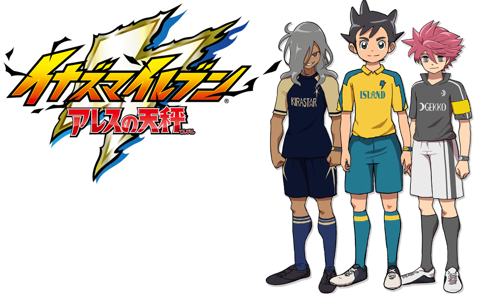 Inazuma-Eleven-Ares-no-Tenbin-Anime-Visual