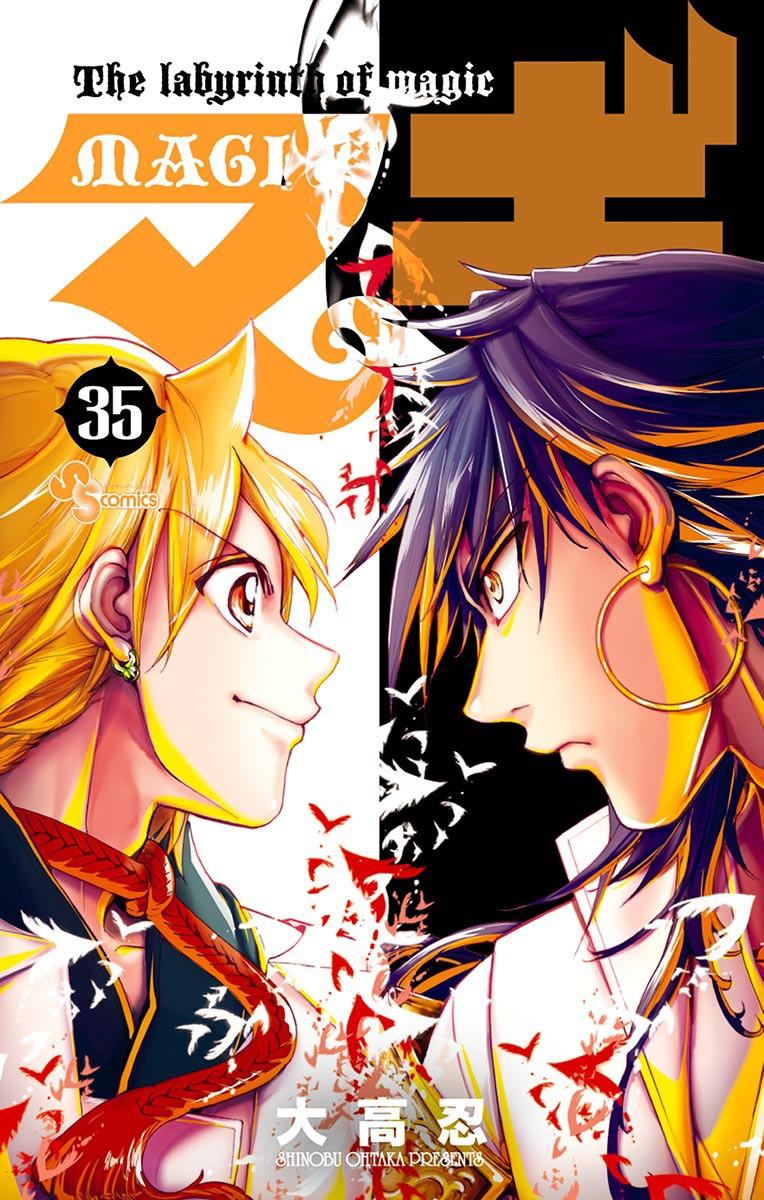 Magi-Vol-35-Cover