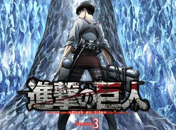 Attack-on-Titan-Season-3-Broadcasts-July-2018---New-Visual-&-Movie-Revealed