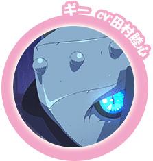 Baja-no-Studio-Characters-Gii