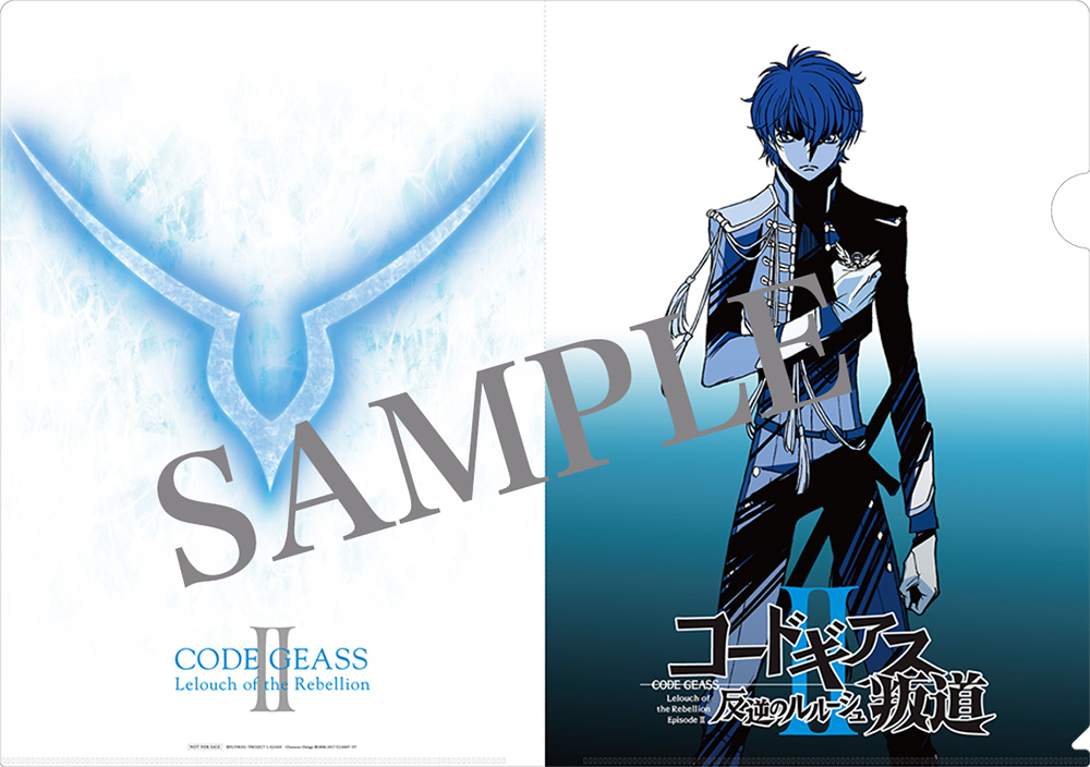Code-Geass-Lelouch-of-the-Rebellion---The-Rebellion-Path-A4-Clear-File