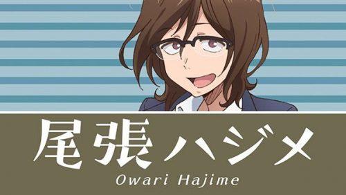 Dagashi-Kashi-Season-2---Hajime-Owari-Promotional-Video