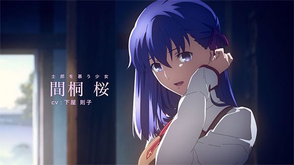 Fate-stay-night-Heavens-Feel---I-.Presage-Flower---Promotional-Video-2