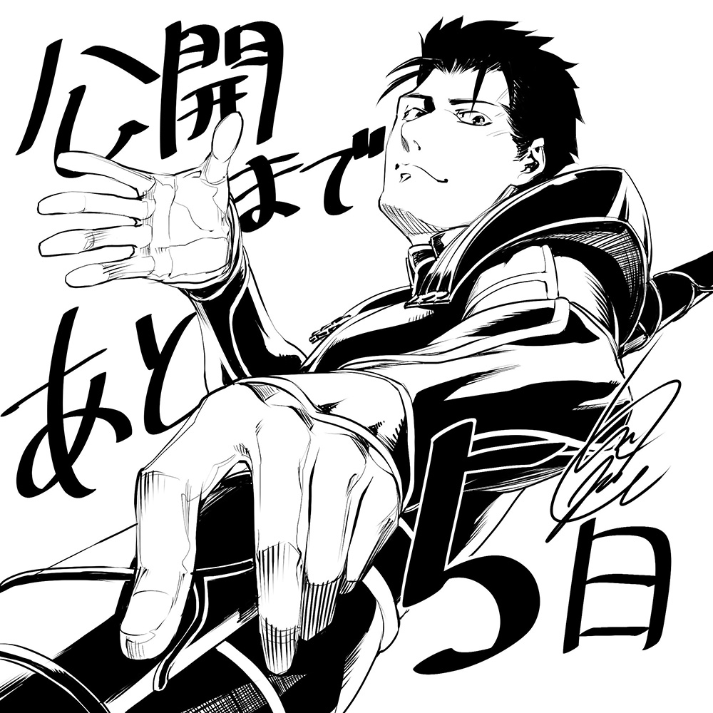 Fate-stay-night-Heavens-Feel---I-.presage-flower-Countdown-5-Days