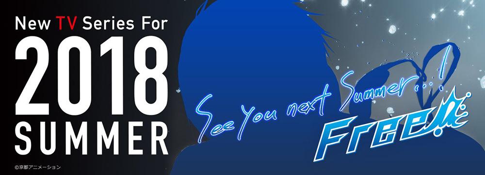 Free!-Season-3-Anime-Announcement