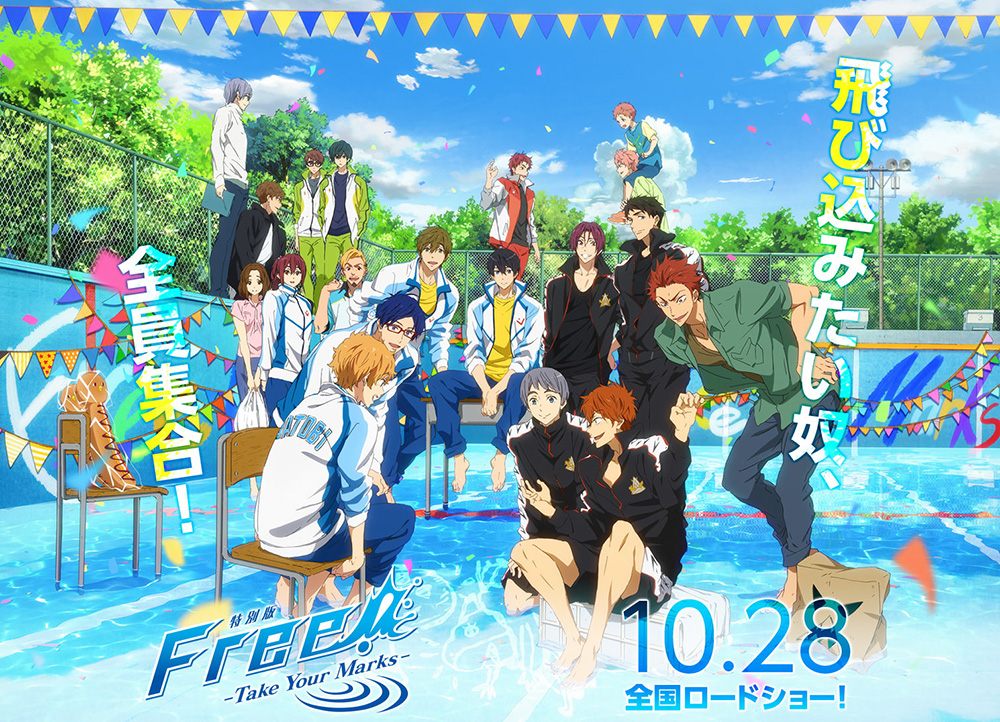 Free!-~Take-Your-Marks~-Visual