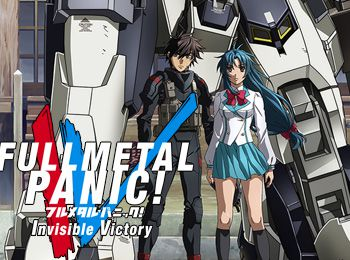 Full-Metal-Panic!-Invisible-Victory-Visual-&-Promotional-Video-Revealed