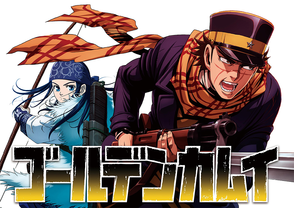 Golden-Kamuy-TV-Anime-Visual