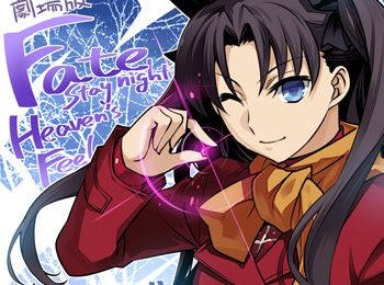 TYPE-MOON-Illustrators-Countdown-Release-for-Fate-stay-night-Heavens-Feel---I-.presage-flower