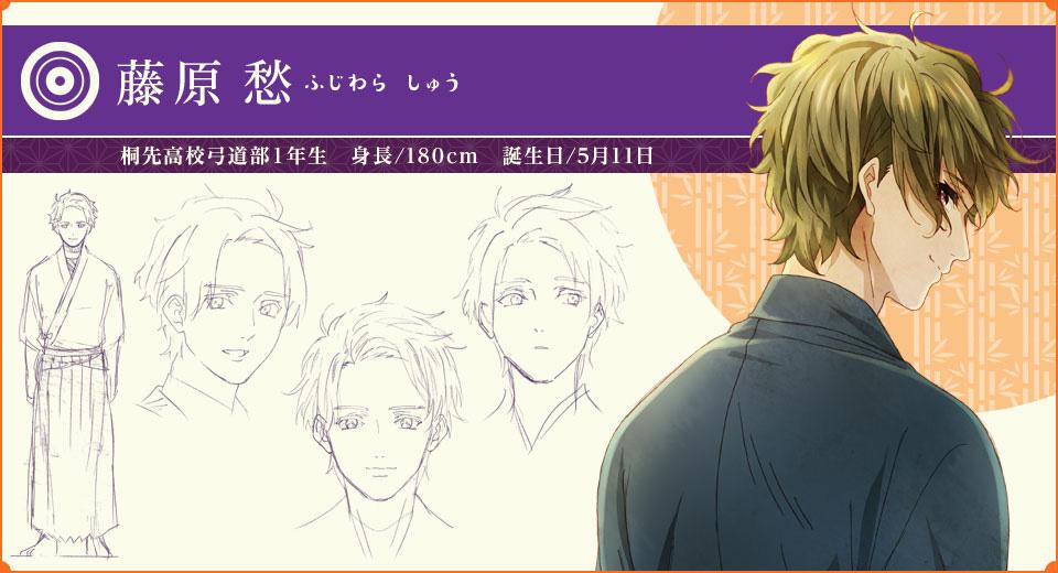 Tsurune-Character-Shuu-Fujiwara