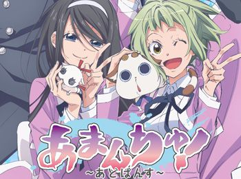 Amanchu!-Anime-Season-2-Announced-for-April-2018