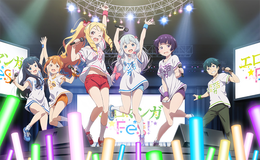 Eromanga-sensei-Anime-Event-Visual