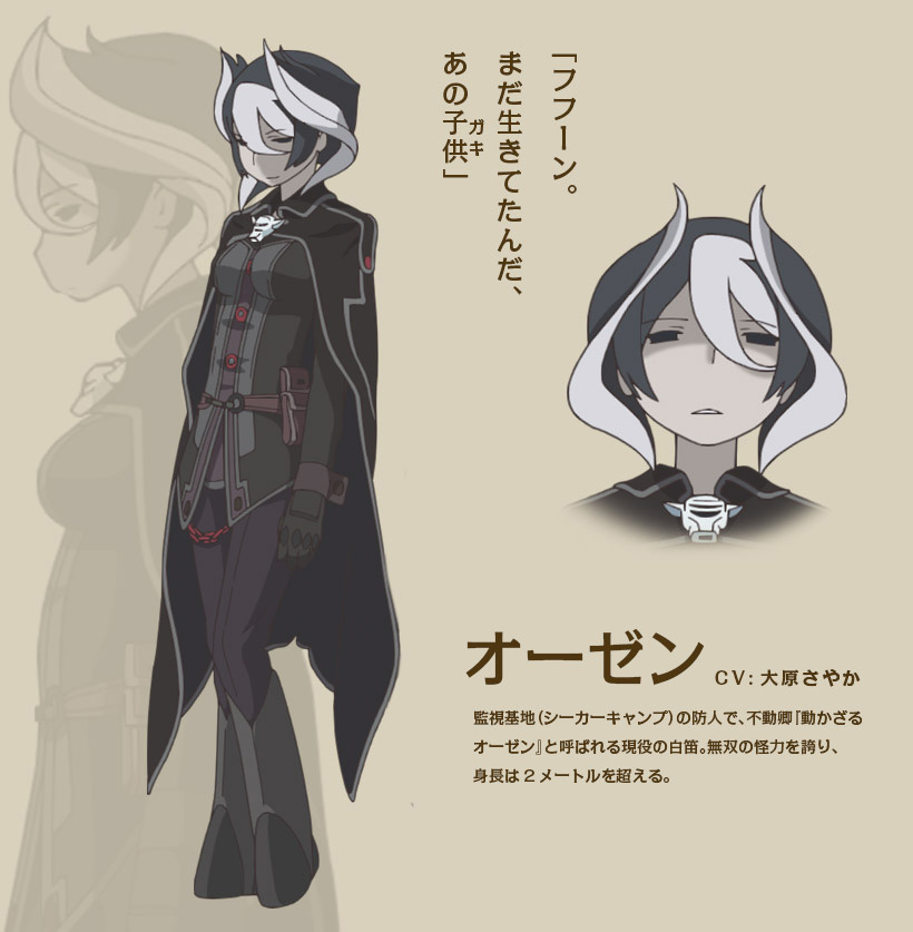 Made-in-Abyss-Anime-Character-Designs-Ouzen