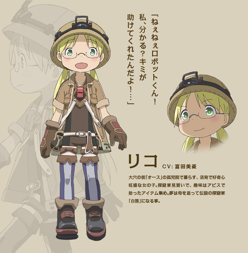 Made-in-Abyss-Anime-Character-Designs-Riko