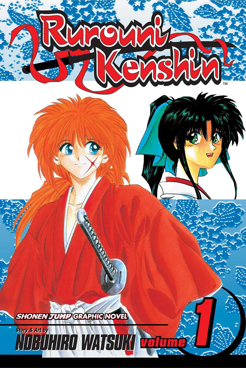 Rurouni-Kenshin-Vol-1-Cover