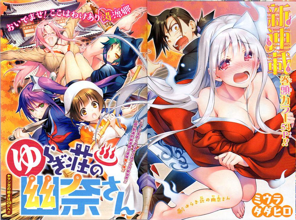 Yuragisou-no-Yuuna-san-Manga-Spread