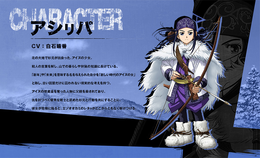 Golden-Kamuy-TV-Anime-Character-Designs-Asirpa