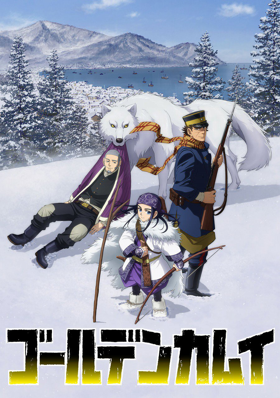 Golden-Kamuy-TV-Anime-Visual-02
