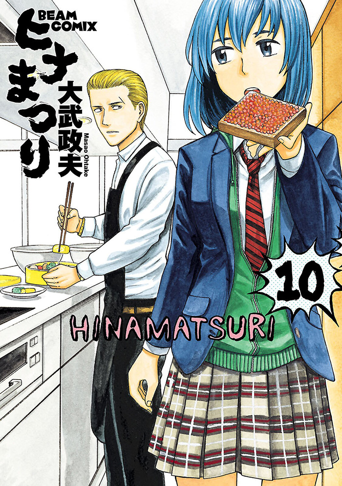 Hinamatsuri-Vol-10-Cover