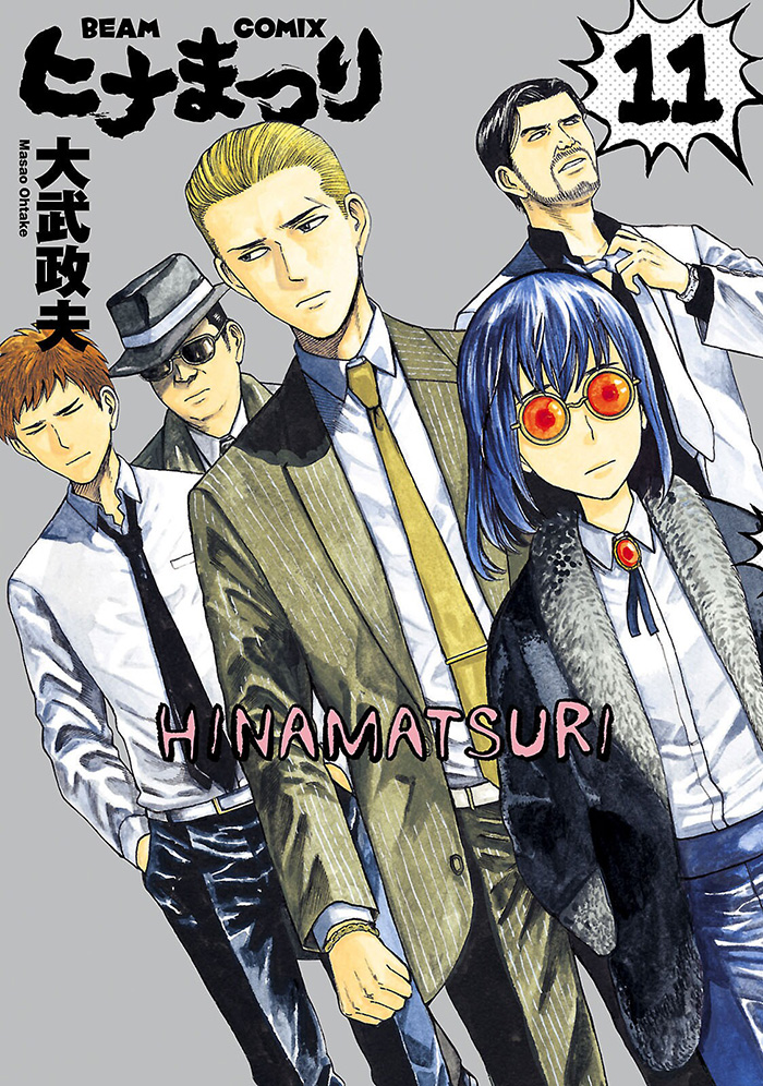 Hinamatsuri-Vol-11-Cover