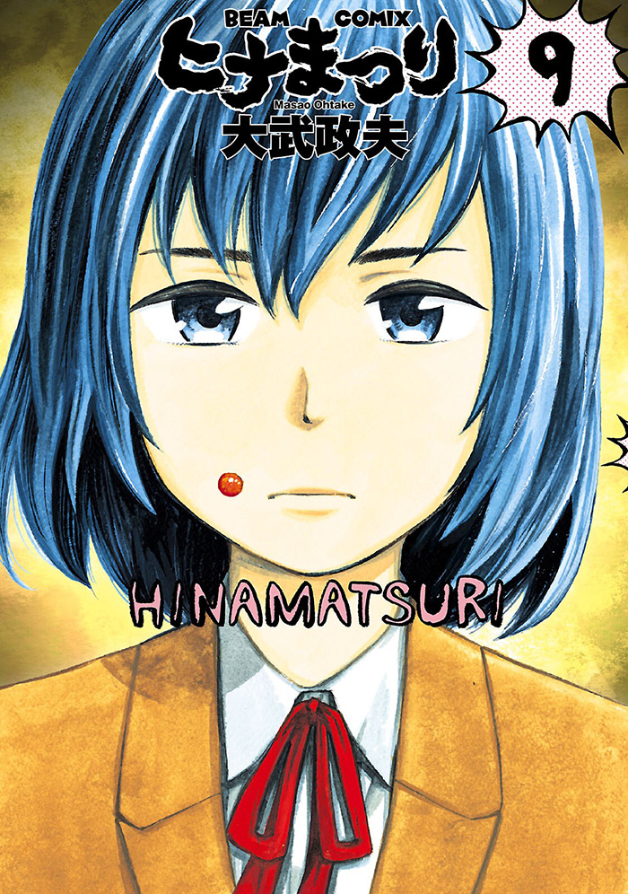 Hinamatsuri-Vol-9-Cover
