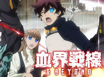New-Visual-Revealed-for-Kekkai-Sensen-Season-2-Final-Episodes