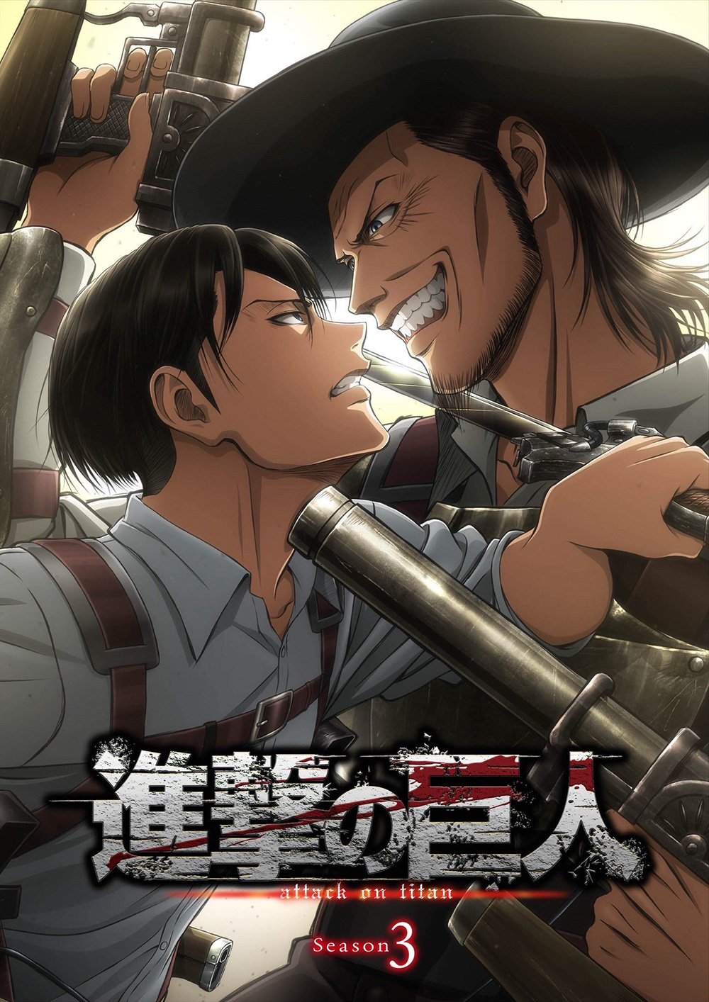 Attack-on-Titan-Anime-Season-3-Visual-02