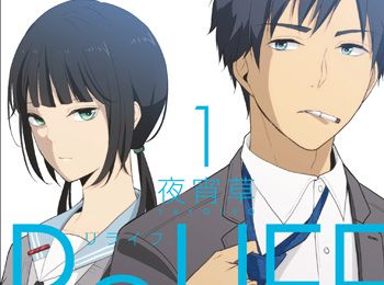 ReLIFE-Manga-to-End-This-March
