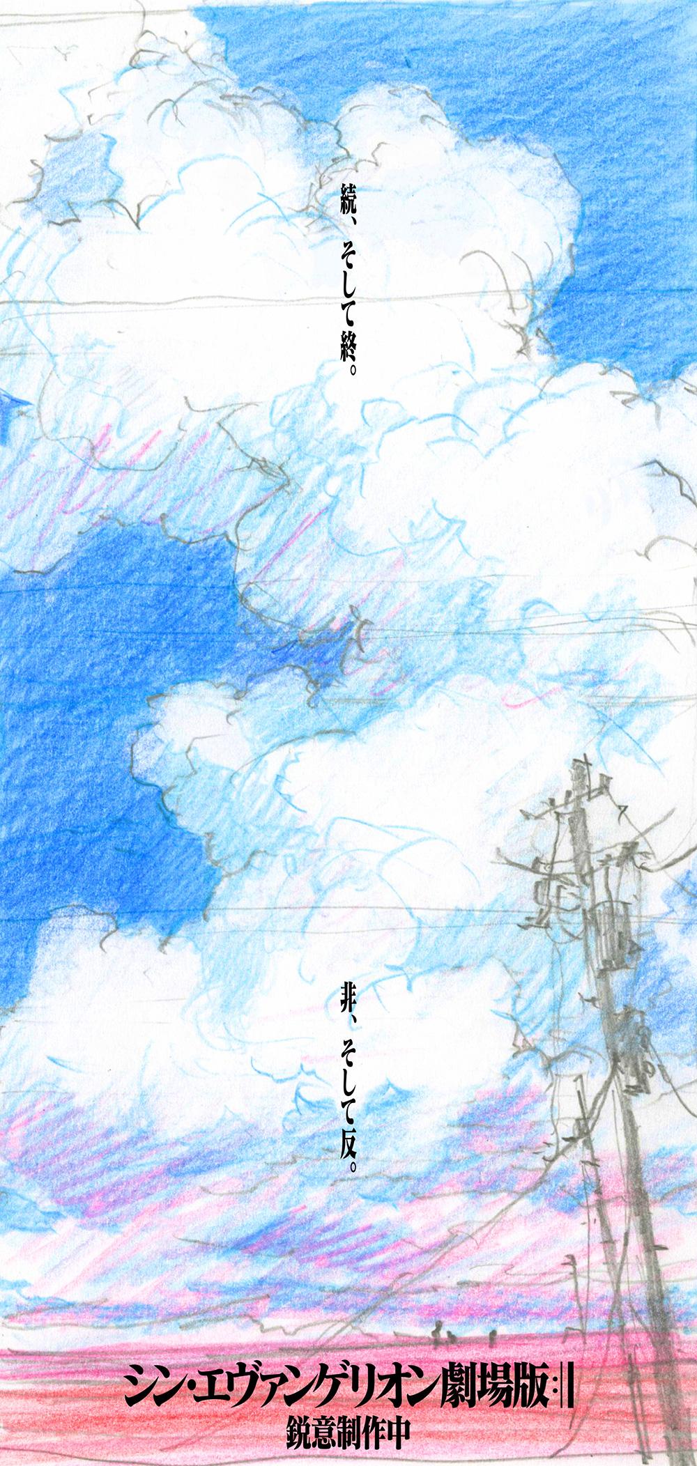 Evangelion-3.0-+-1.0-Visual