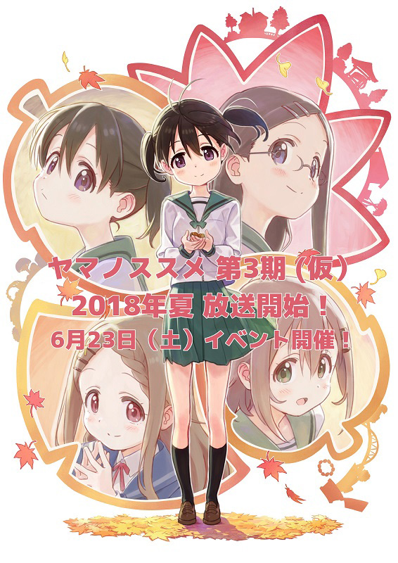 Yama-No-Susume-Season-3-Air-Date-Visual