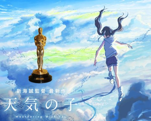 4-Anime-Films-Submitted-for-Oscars,-including-Makoto-Shinkais-Tenki-No-Ko