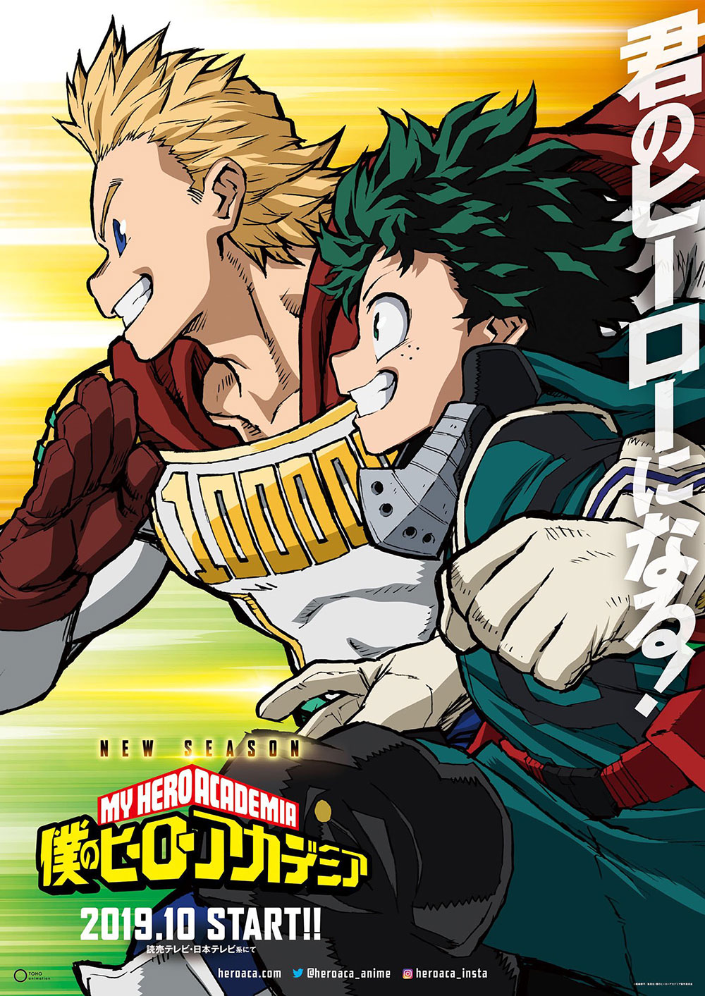Boku-no-Hero-Academia-Season-4-Visual-02