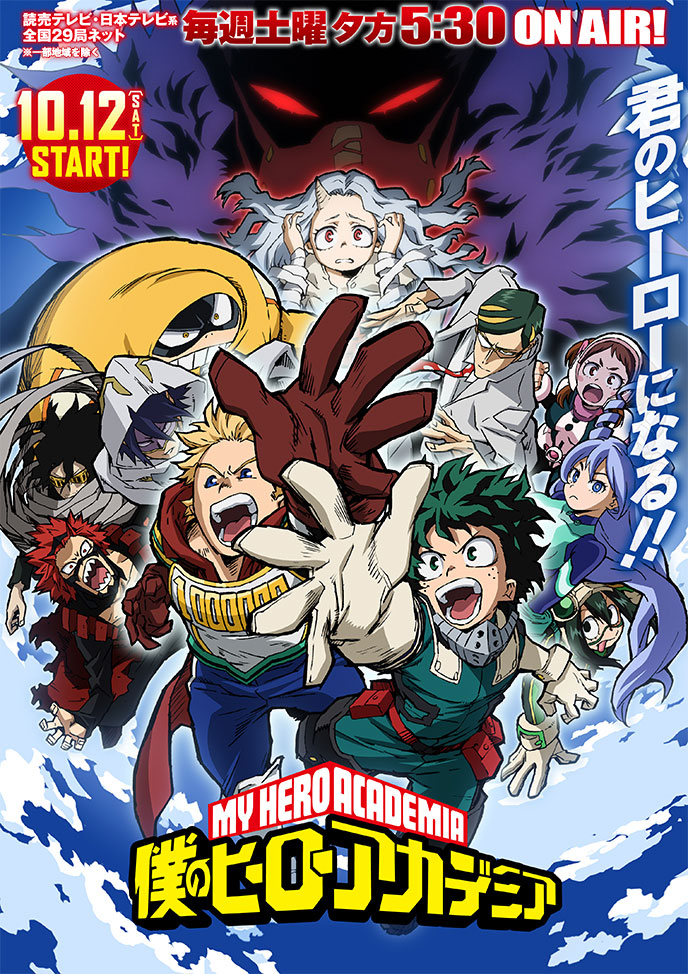 boku no hero academia staffel 4