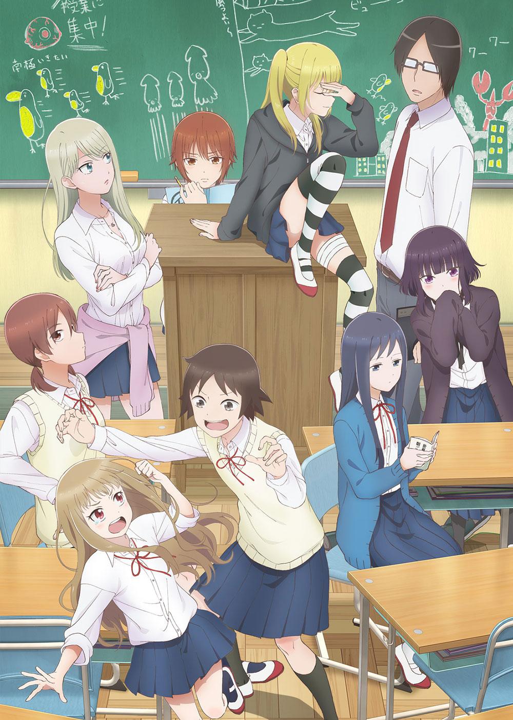 Joshikousei-no-Mudazukai-Anime-Visual