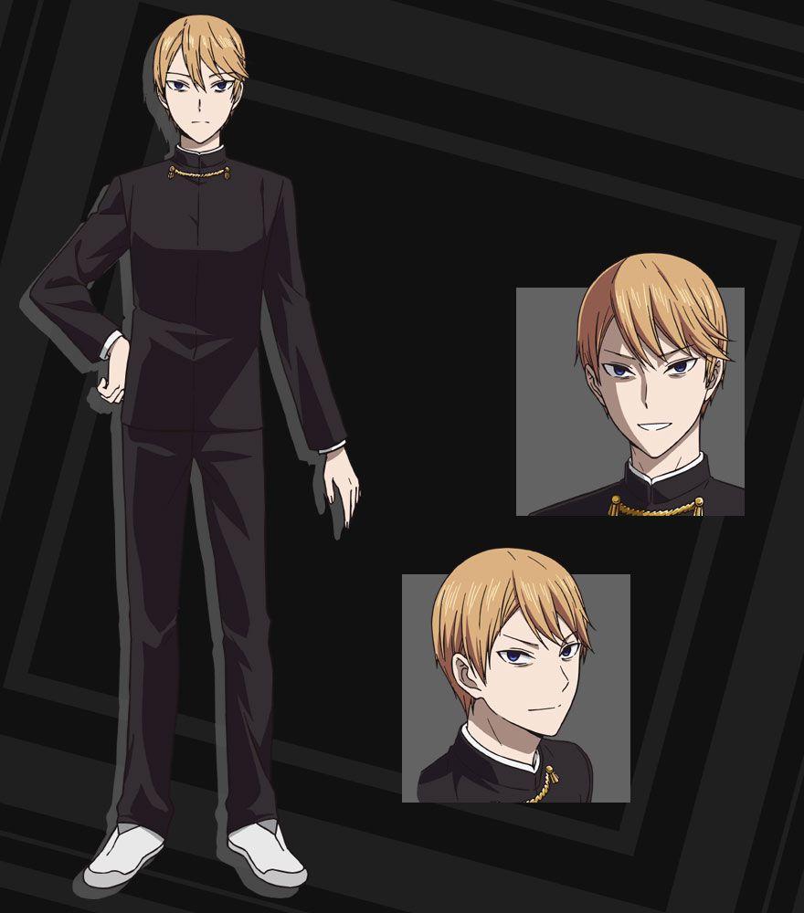 Kaguya-sama-Anime-Character-Designs-Miyuki-Shirogane