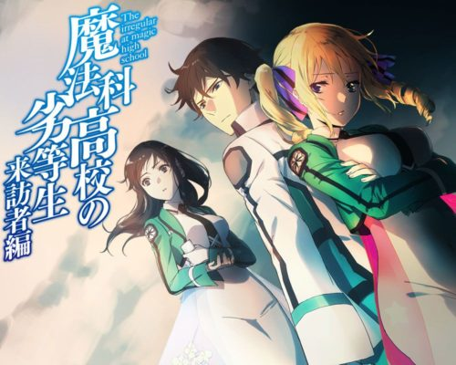 Mahouka-Koukou-no-Rettousei-Season-2-Announced-for-2020