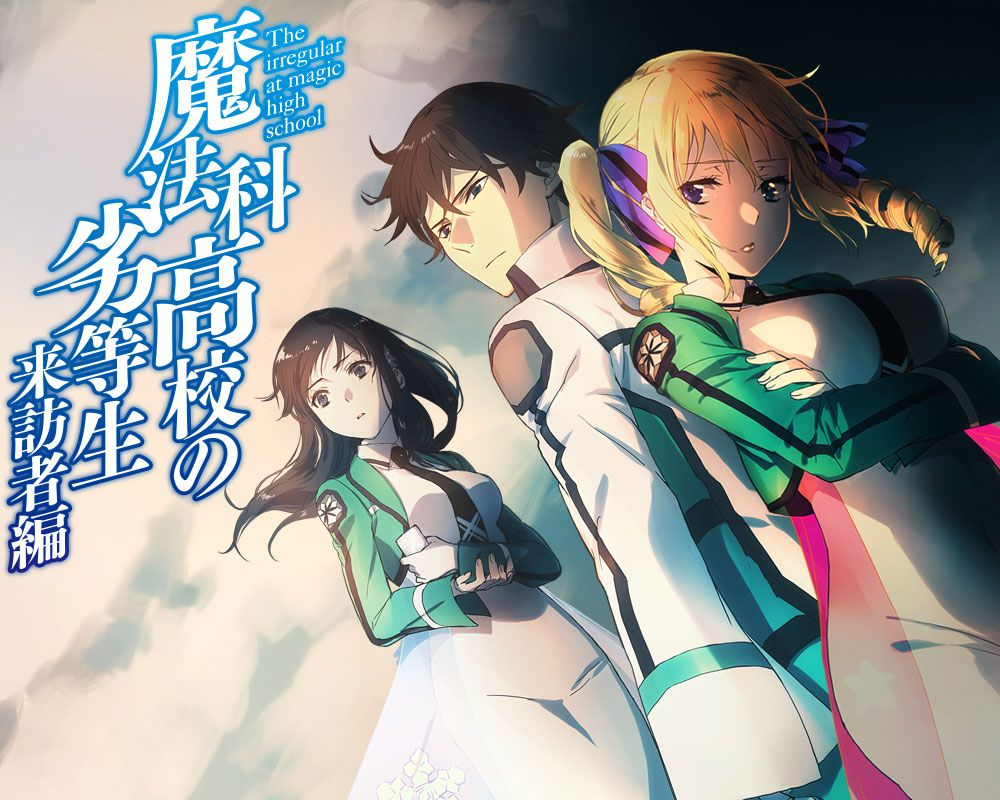 Mahouka Koukou no Rettousei Season 2 Announced for 2020