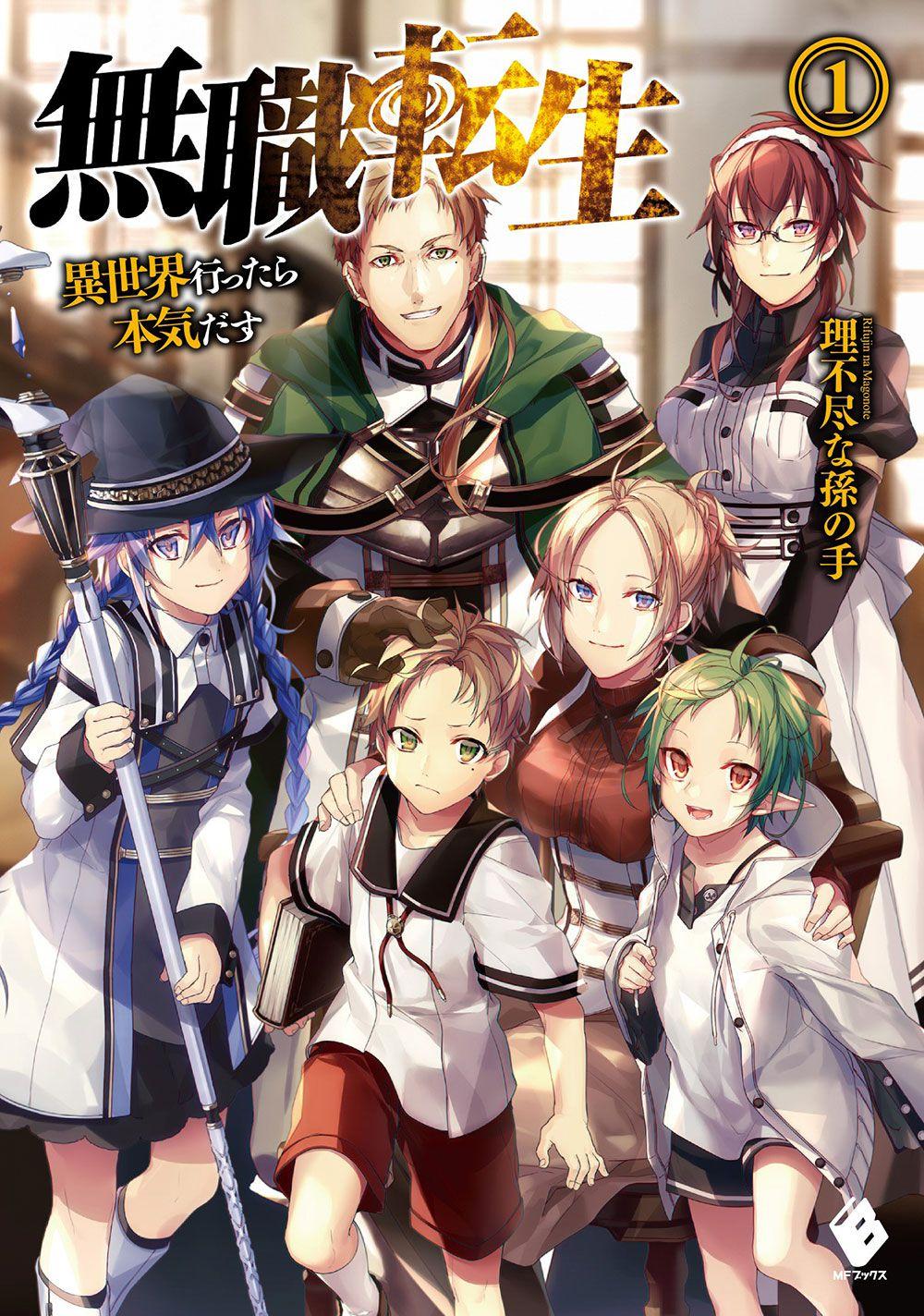 Mushoku-Tensei-Isekai-Ittara-Honki-Dasu-Vol-1-Cover