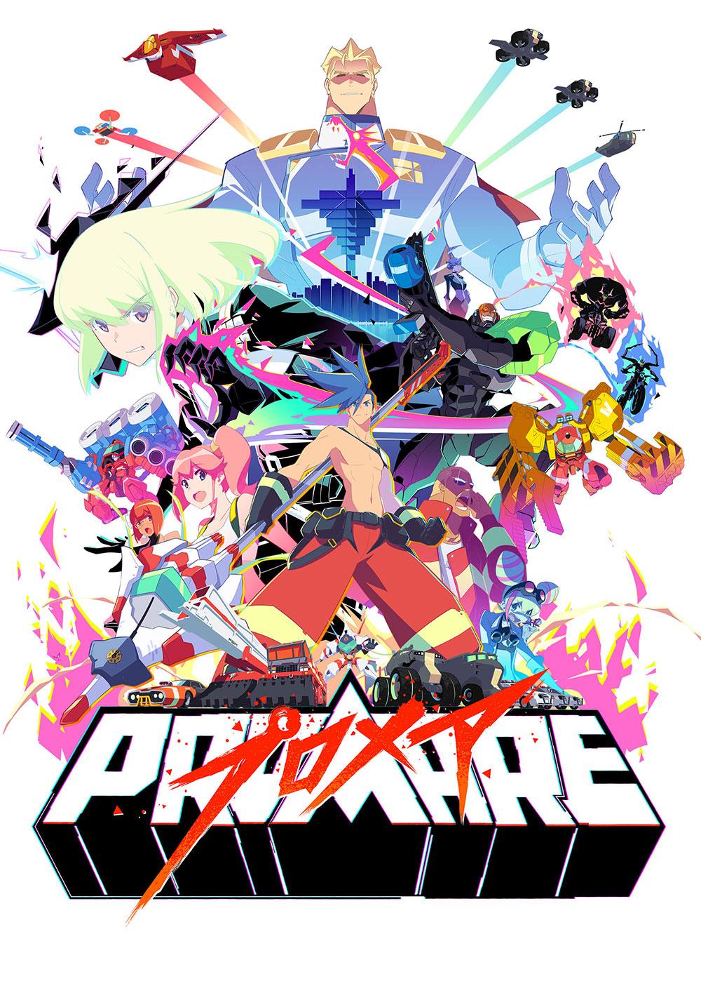 Promare-Visual