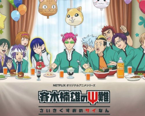 Saiki-Kusuo-no-Psi-Nan-Shido-hen-Visual-&-Promotional-Video-Revealed