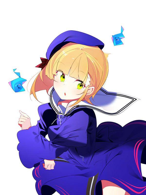 Slime-Taoshite-300-nen,-Shiranai-Uchi-ni-Level-Max-ni-Nattemashita-Character-Rosary